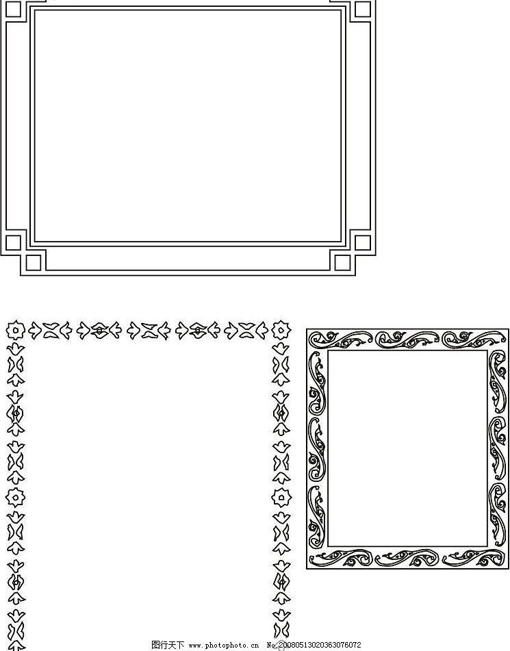 古代花纹边框图片