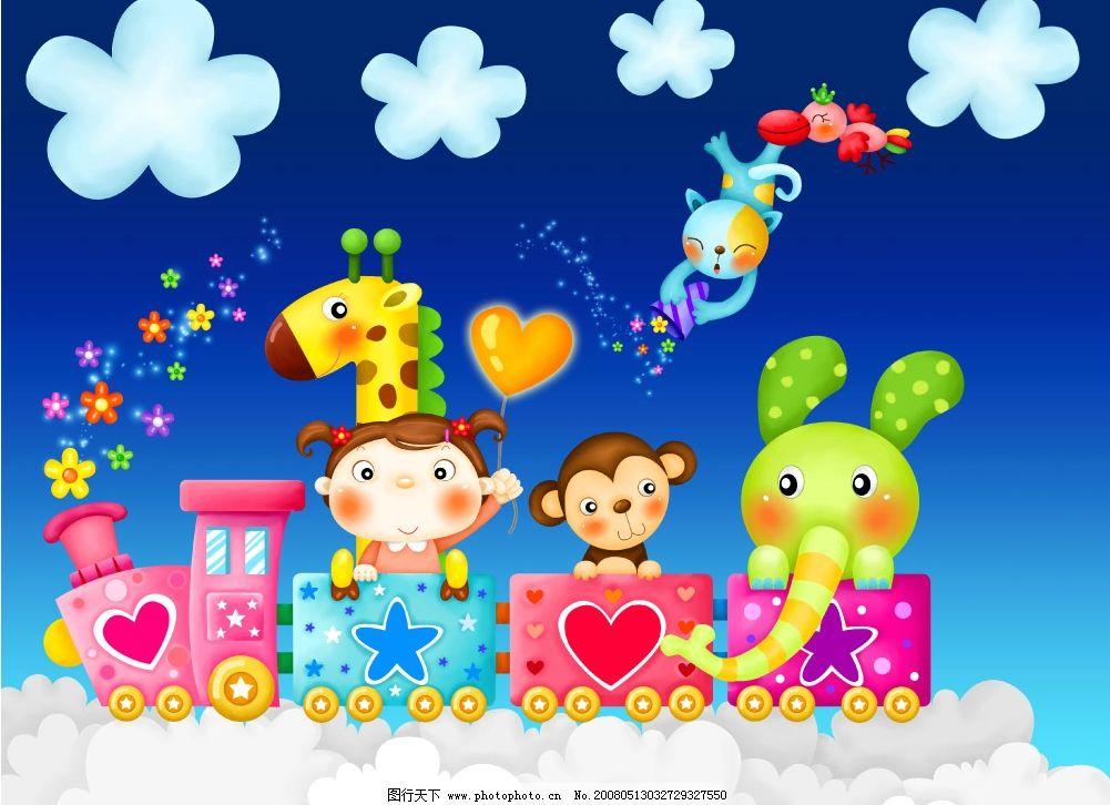 欢乐儿童 儿童 六一儿童节 儿童画 分层儿童玩具 psd分层素材 人物 源