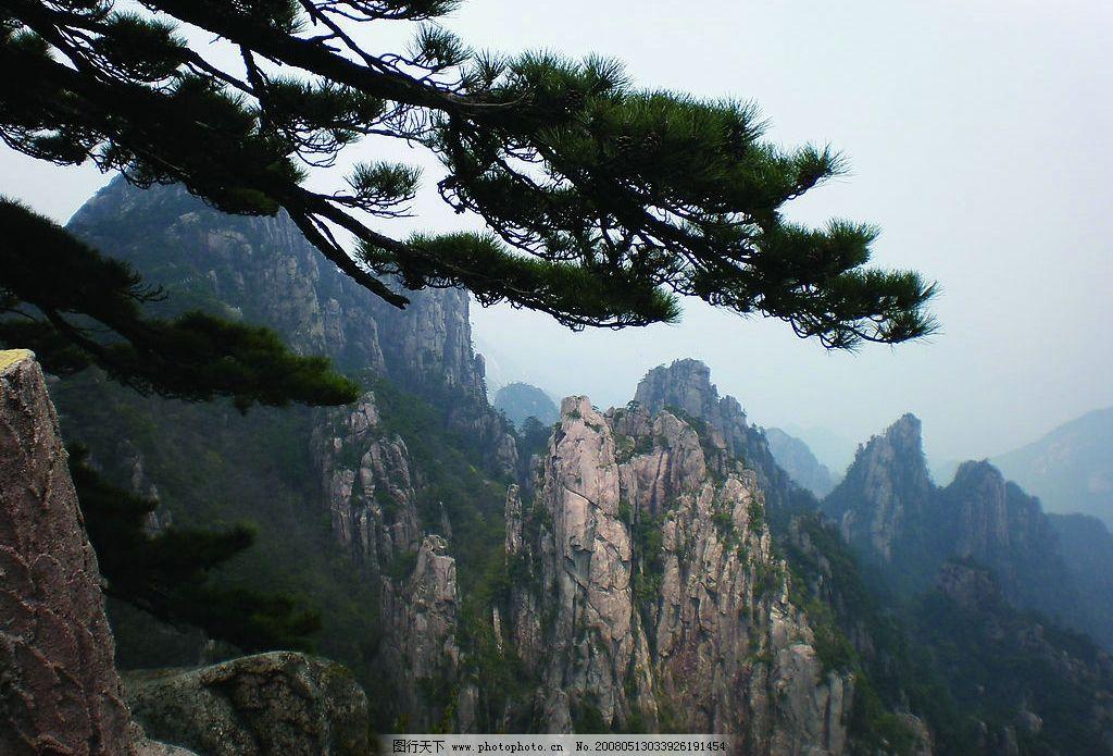 黄山峭壁 安徽 黄山 风景摄影 峭壁 旅游摄影 国内旅游 小米的安徽