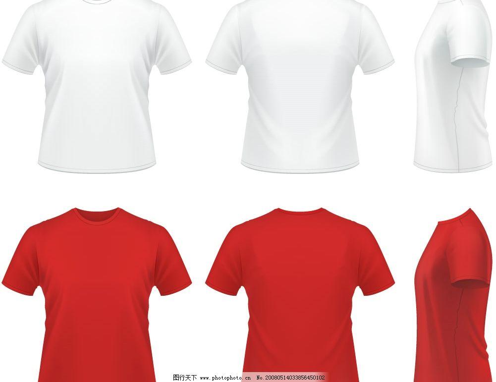 标志图标 企业logo标志  t恤 模版 vi 服装 服饰 广告 素材 衣服 广告