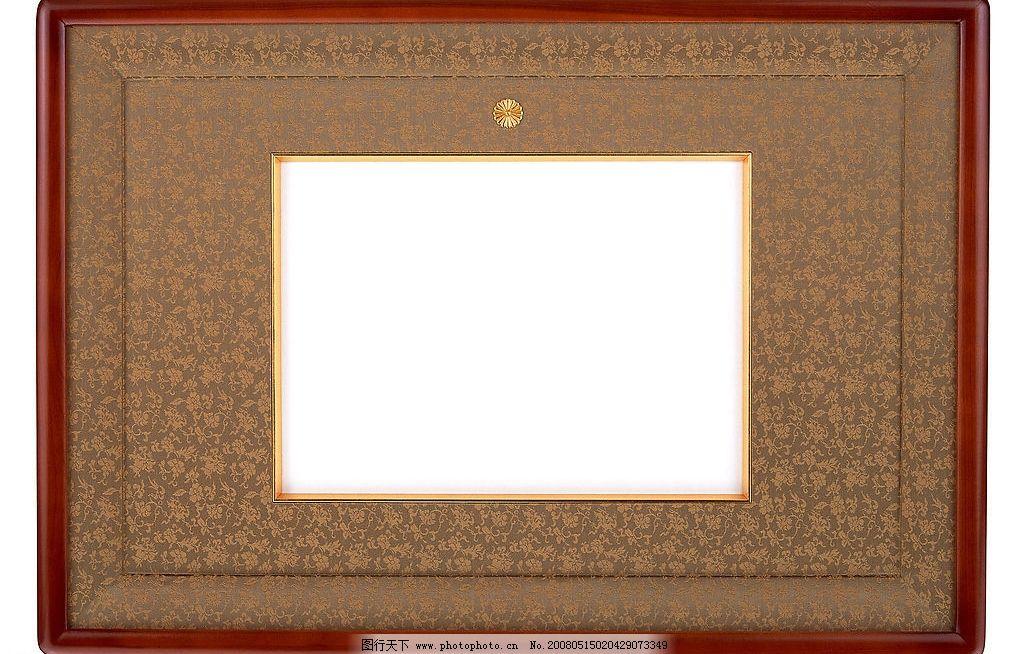 相框 画框 精美相框 边框 底纹边框 木框 特色相框 异形相框 边框相框