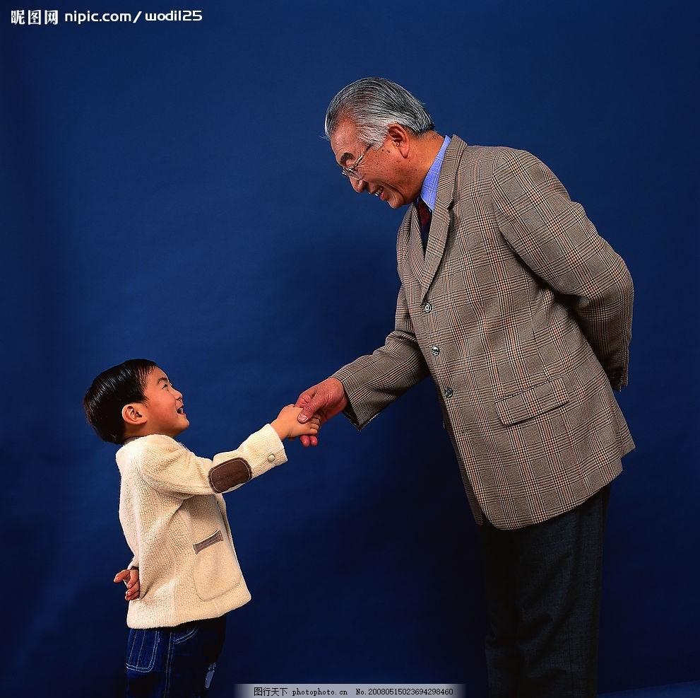 中国风孝敬老人小孩