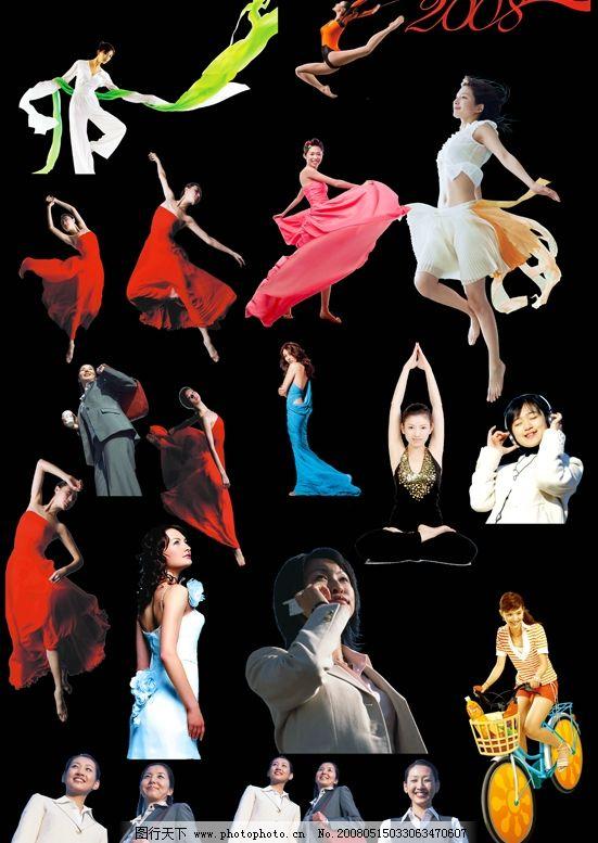 女性集合【抠图】 女性集合抠图 人物 舞女 职业女性 红色舞女