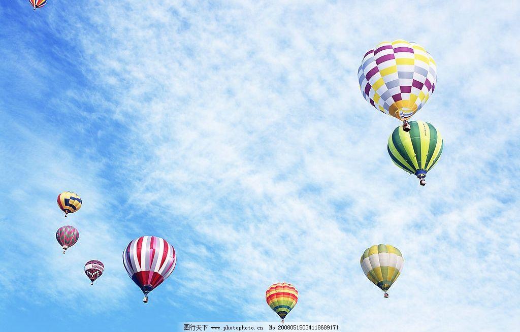 天上的热气球 热气球 蓝天 白云 庆典 活动 旅游摄影 自然风景 美丽风