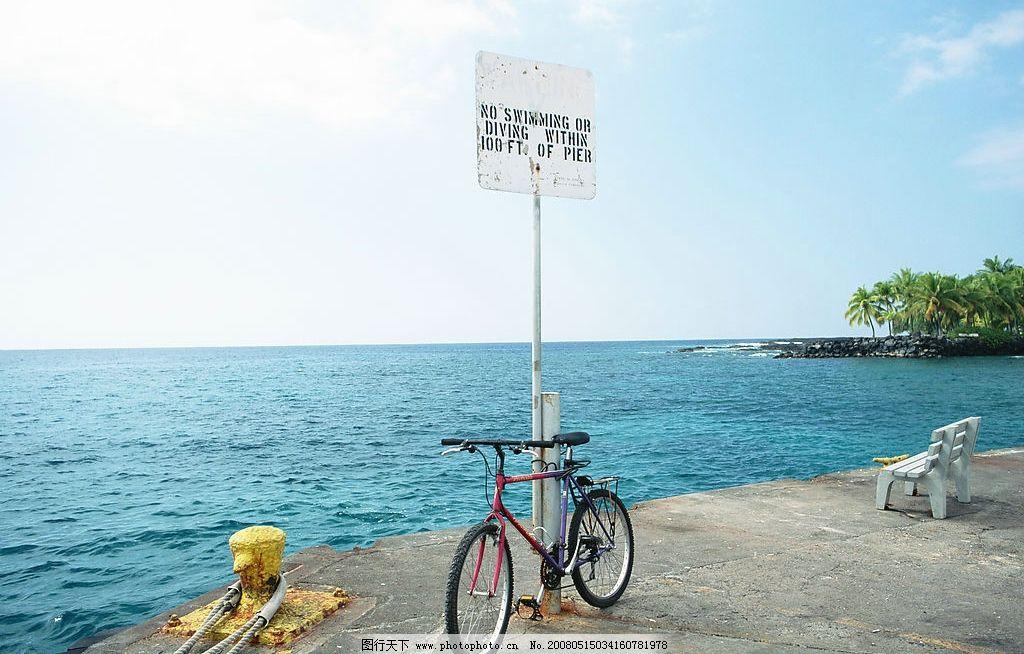 海边 自行车 石椅 蓝天 旅游摄影 自然风景 美丽风光素材 摄影图库
