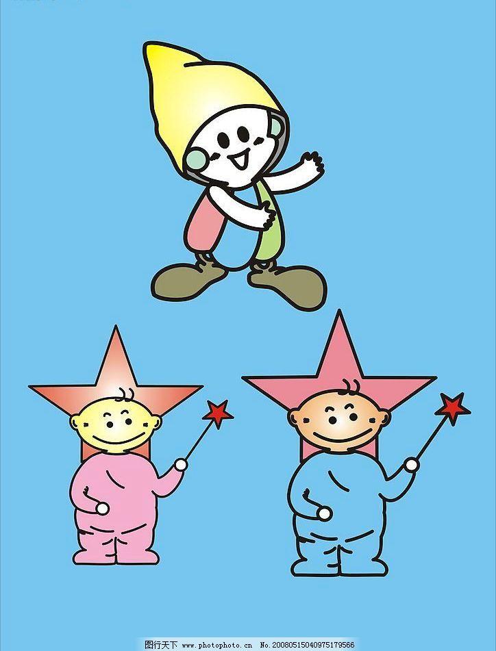 可爱卡通 卡通精灵 矢量人物 儿童幼儿 矢量图库   cdr