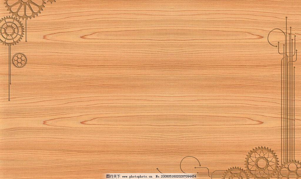 齿轮花纹 齿轮花边 木花纹 源文件 底纹边框 背景底纹 设计图库 72