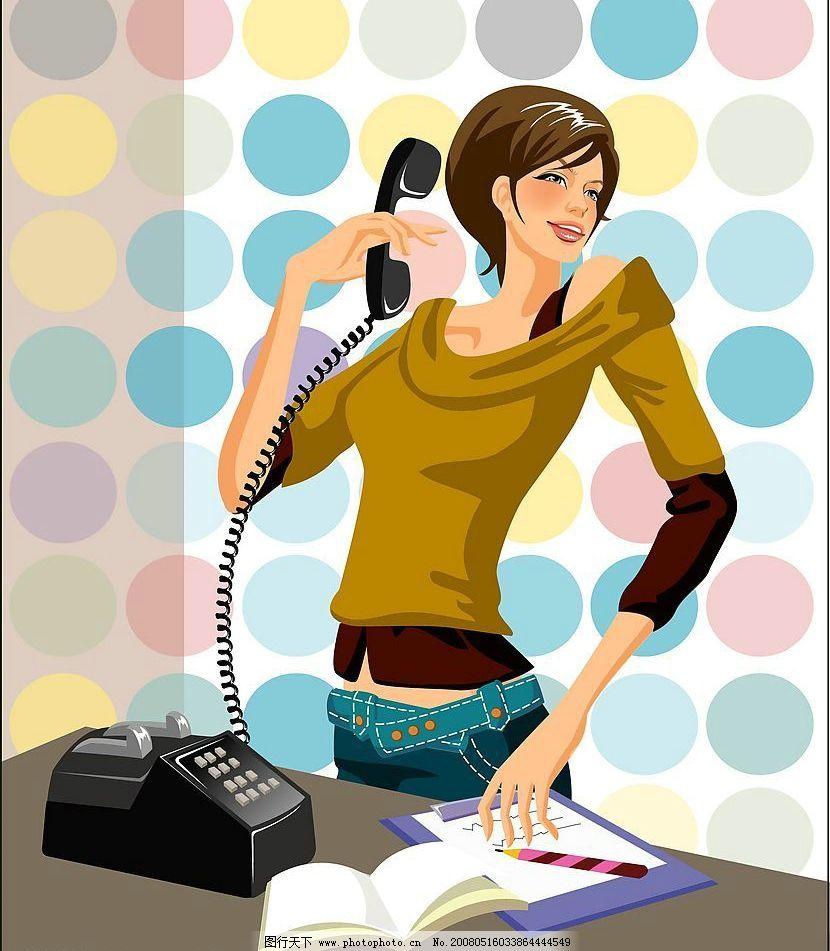 时尚办公人物 时尚背景 电话 其他矢量 矢量素材 矢量图库   ai