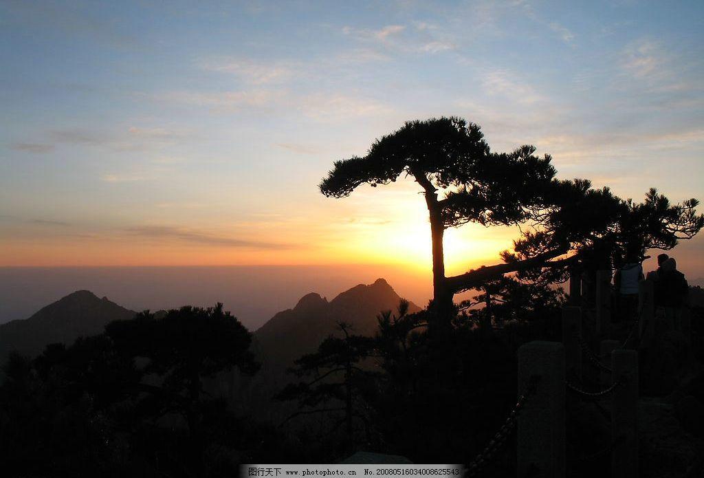 黄山日出 迎客松 黎明 早晨 山顶 旅游摄影 国外旅游 摄影图库