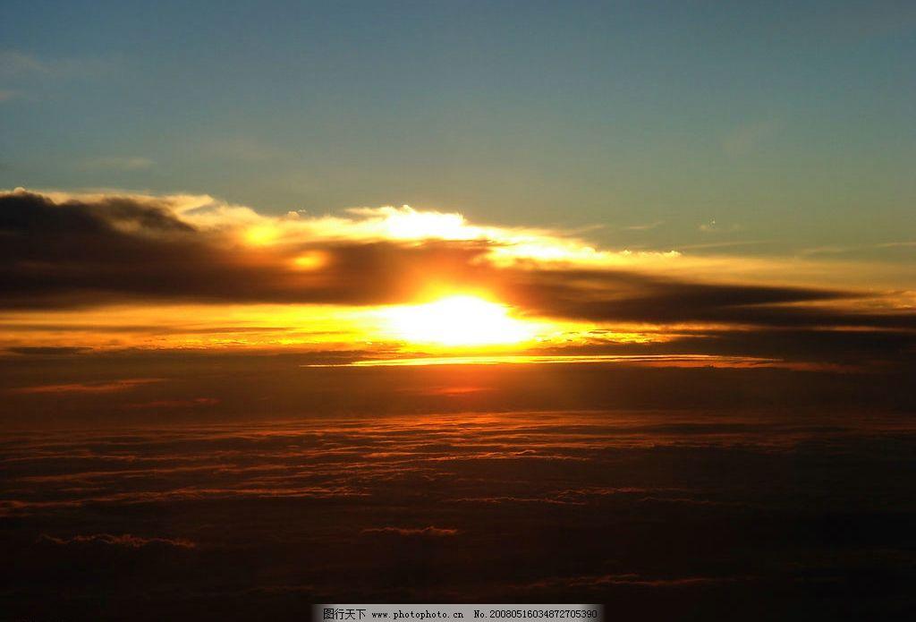 太阳升起图片