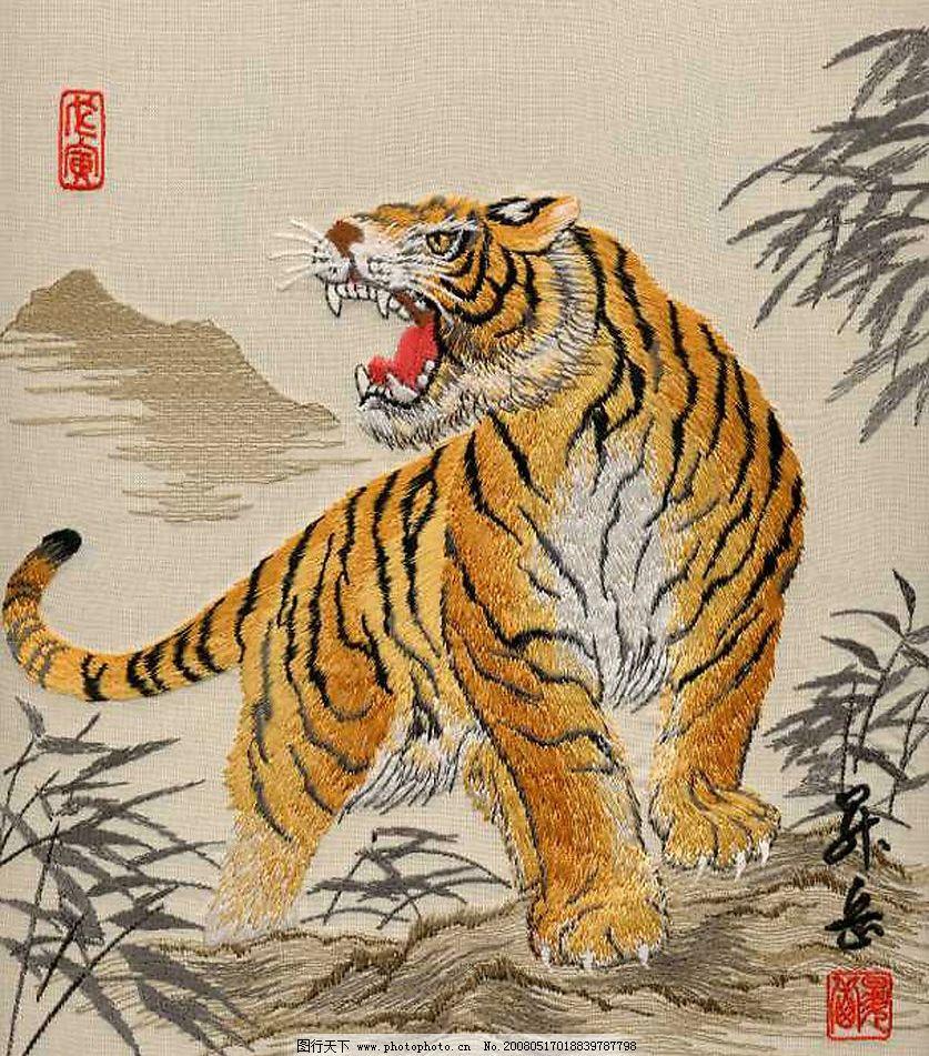 生肖虎 刺绣 十二生肖 虎 文化艺术 传统文化 十二生肖图 设计图库