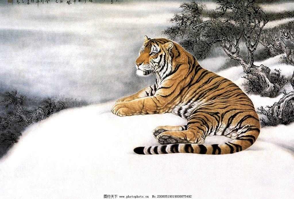 老虎 国画 文化艺术 绘画书法 设计图库 72 jpg