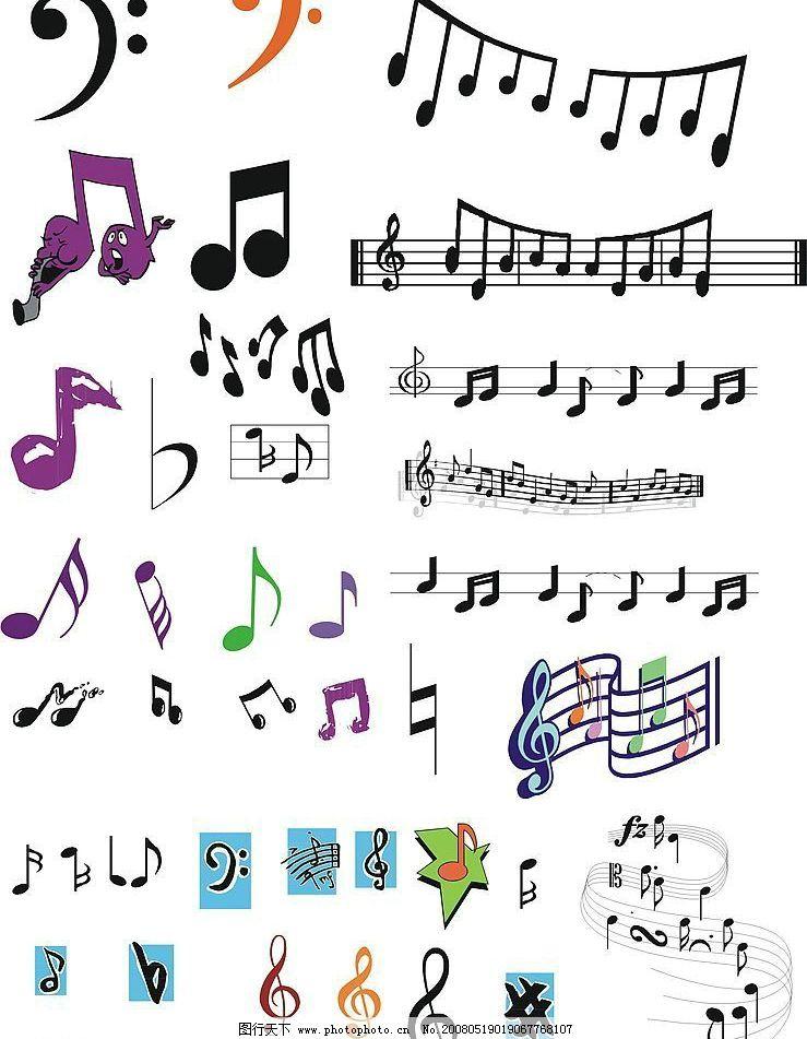矢量音符 音符图形 舞蹈音乐 矢量图库