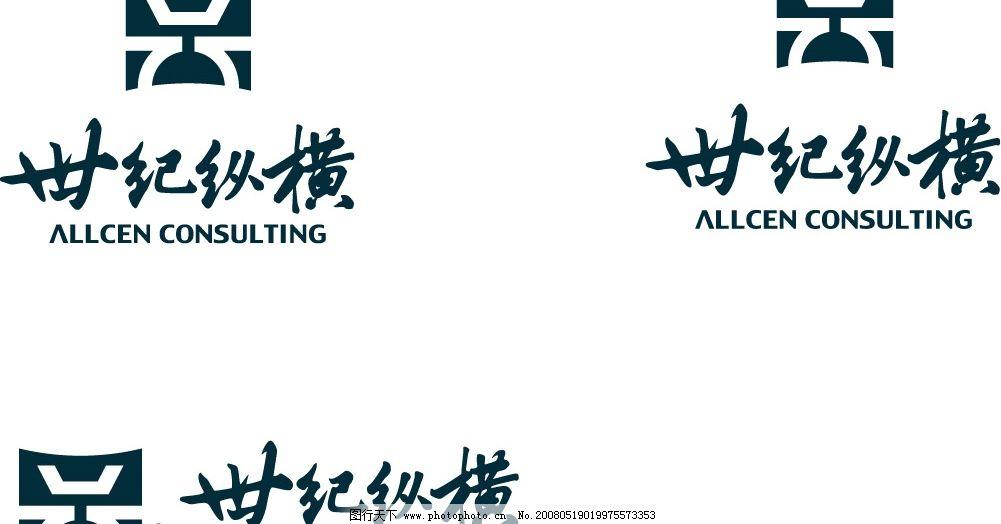 世纪 logo
