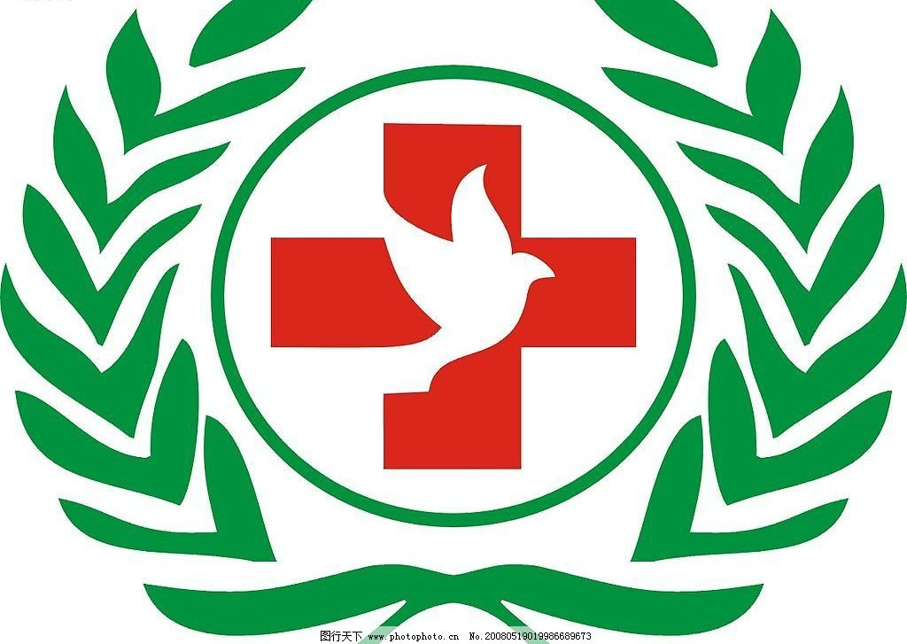 医院标志 麦穗 红十字 和平鸽 门诊 标识标志图标 企业logo标志 矢量-医