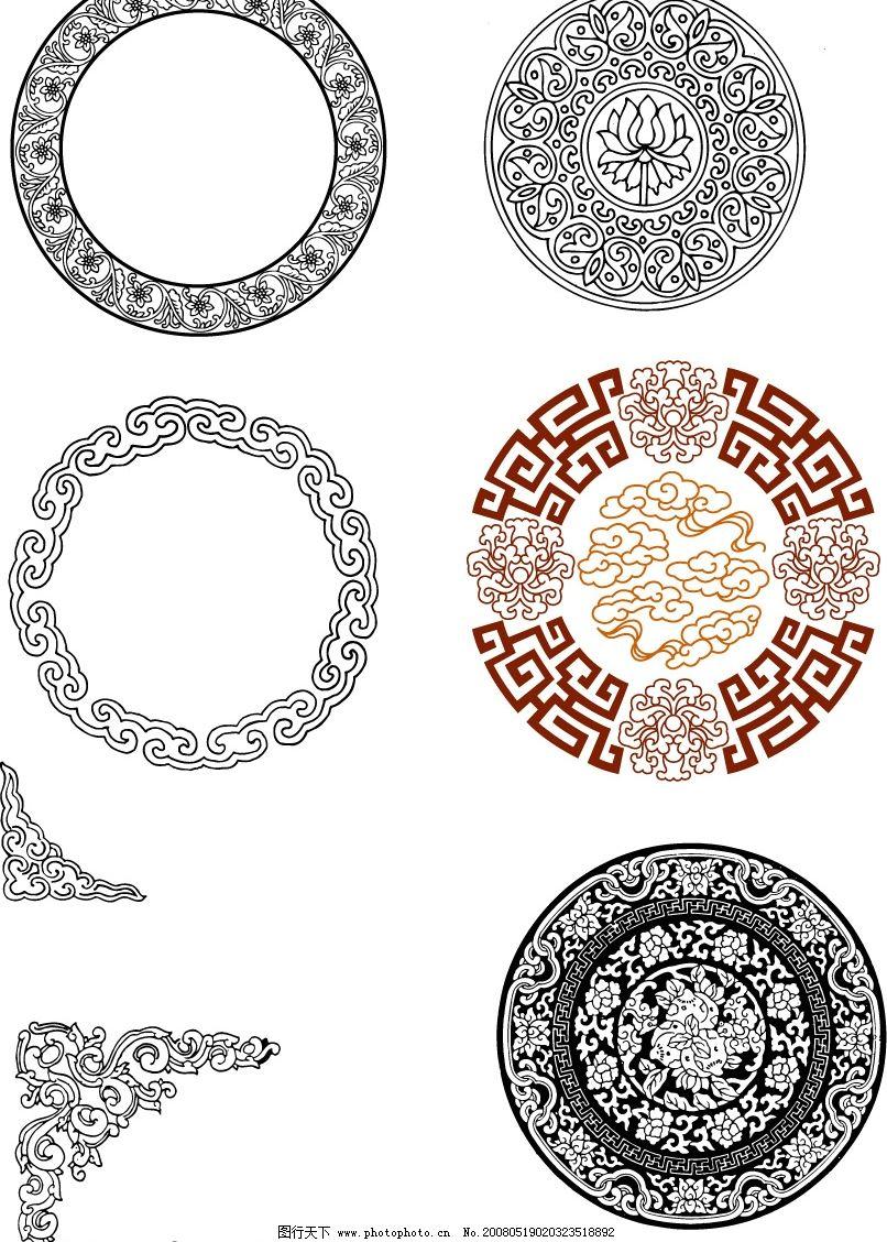 花边 矢量 节庆素材 古典素材 边角花纹 圆形素材 底纹边框 花纹花边
