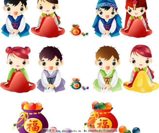 精美的朝鲜矢量卡通男孩女孩图片