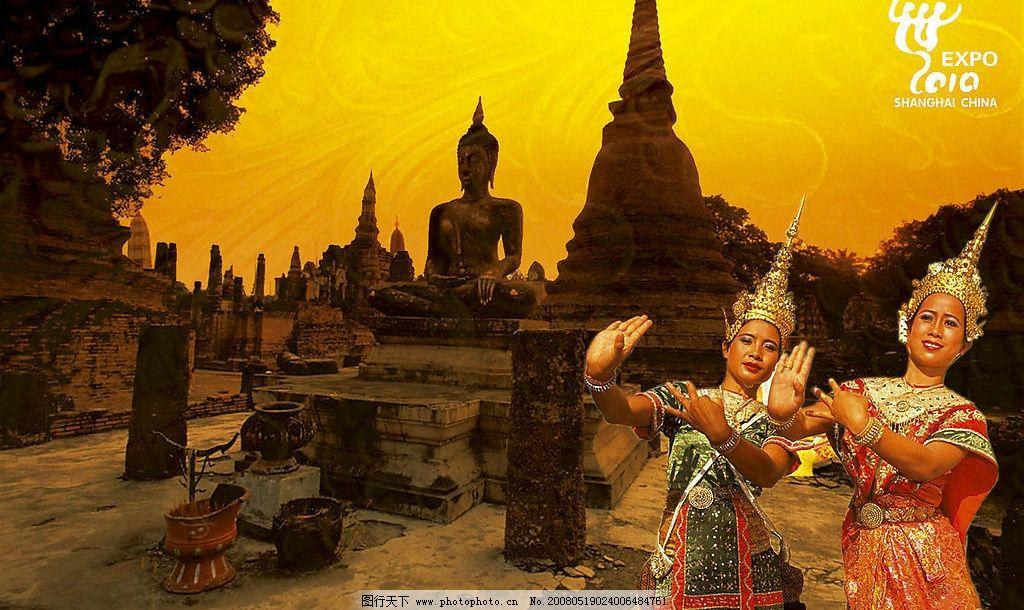 泰国 人物 历史建筑 金色天空 佛教 自然景观 人文景观 设计图库 200