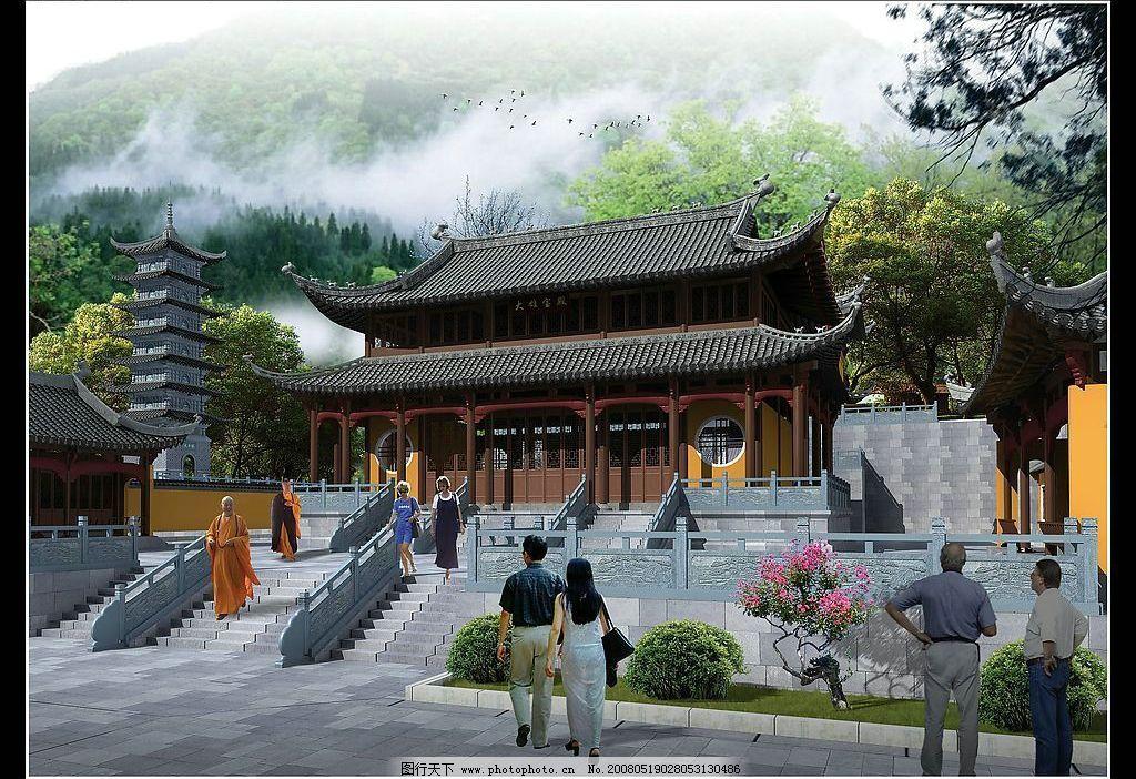大雄宝殿效果图 大雄宝殿        古建 寺庙 环境设计 建筑设计 设计