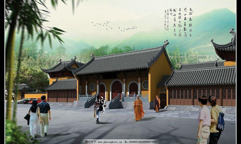 山门 寺庙 古建 环境设计 建筑设计 设计图库 72 jpg
