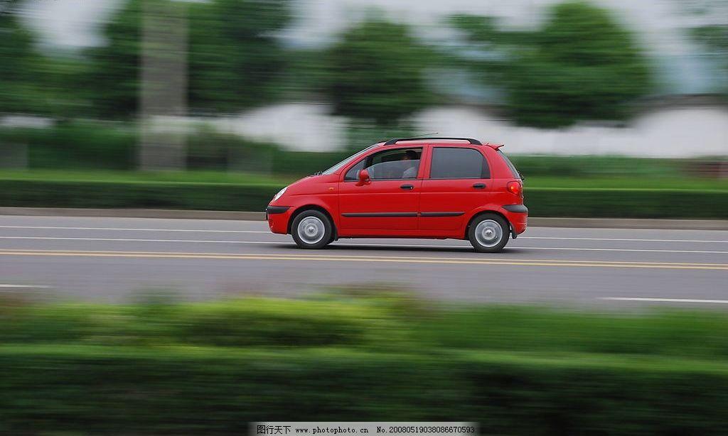 飞奔的汽车图片