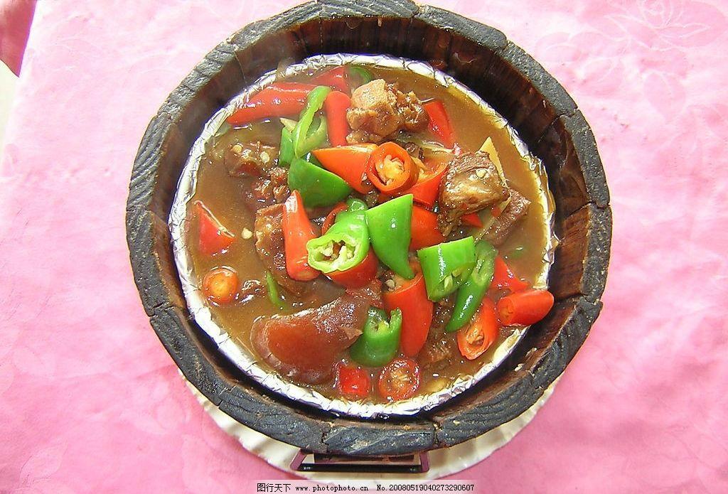 木桶猪手 中餐 餐饮 美食 美味 佳肴 菜肴 中菜 食品 餐饮美食 传统