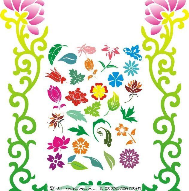 花边花纹 小花 广告设计素材 矢量 psd分层素材 背景素材 cdr格式的