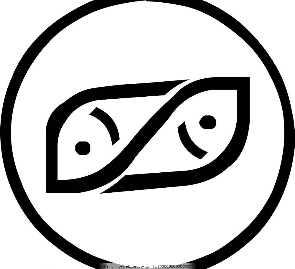 双鱼图形 矢量图形 鱼 其他矢量 矢量素材 cdr 矢量图库