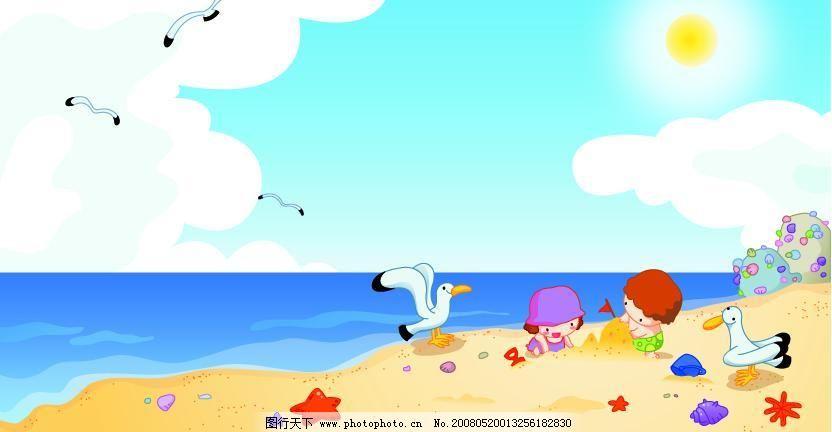 1儿童节用海报底图图片,白云 贝壳 大海 海鸥-图行
