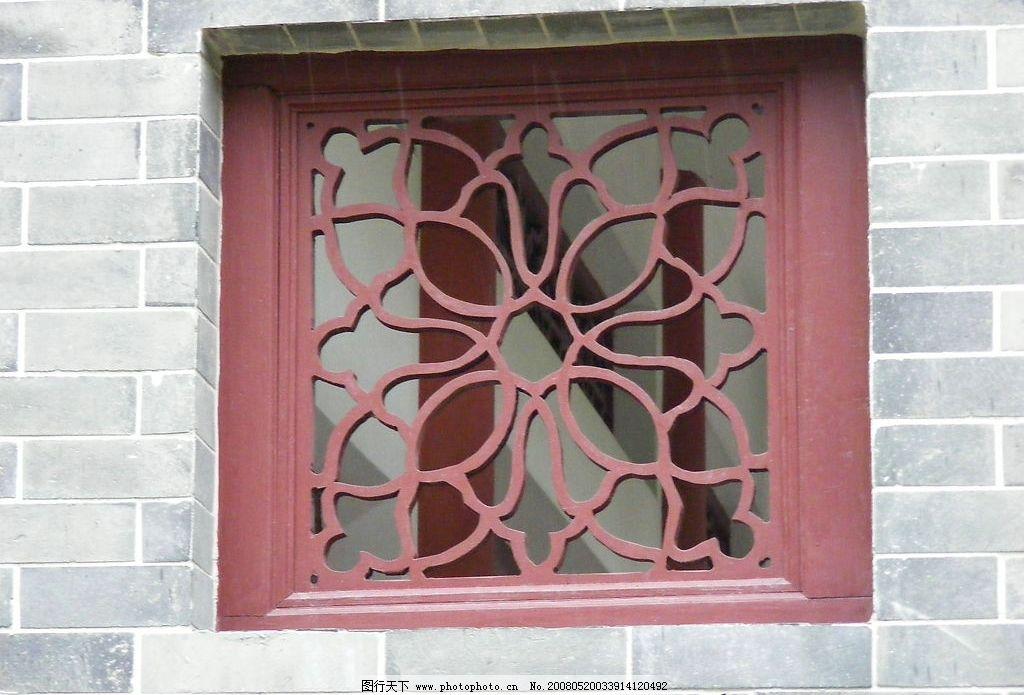 旧式窗户 旧式窗口 红色窗口 中国风味的窗口 旅游摄影 国内旅游 摄影