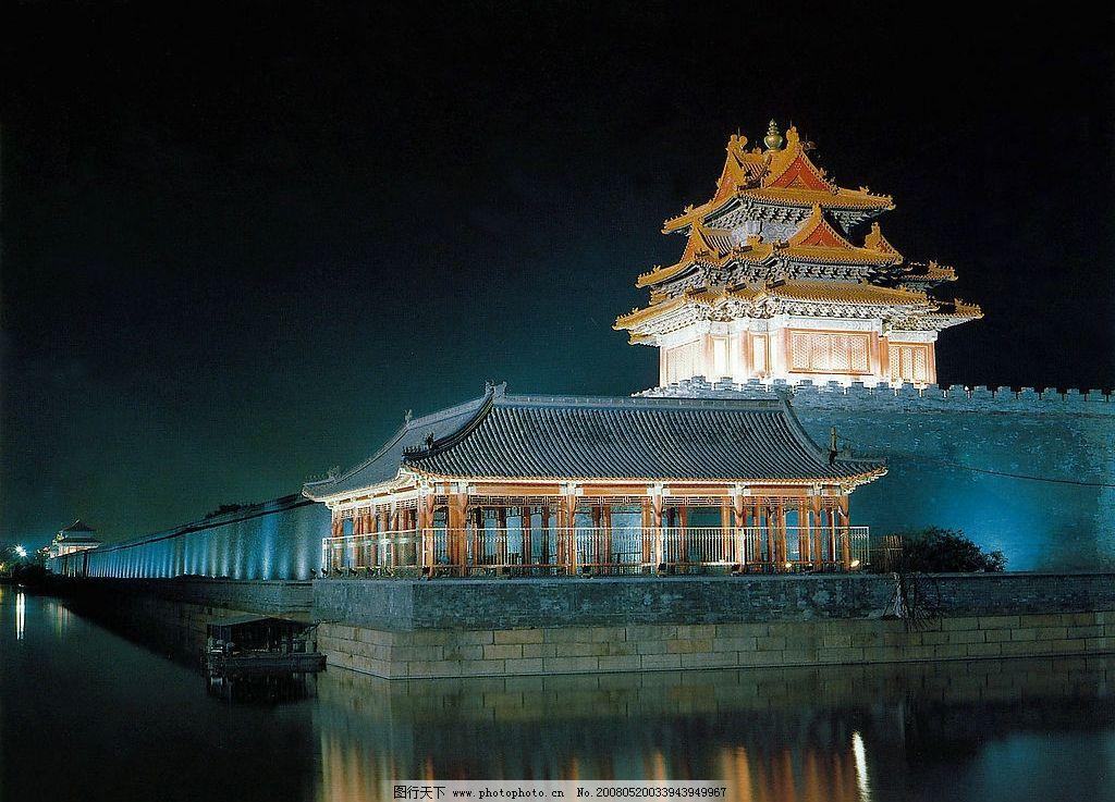 故宫角楼 故宫角楼绵绣中华中国建筑建筑物欣赏夜景 旅游摄影 国内