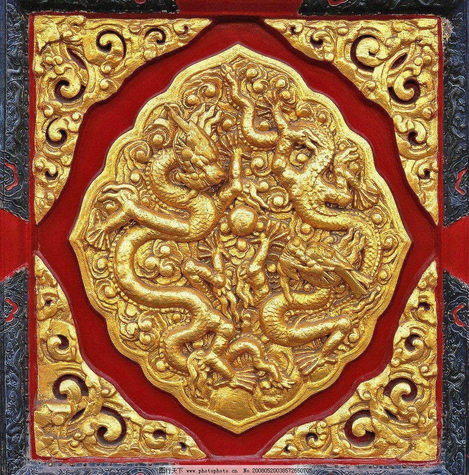 雕刻 牌匾 花纹 园林 古代 建筑 艺术 故宫 精品 文化艺术 传统文化