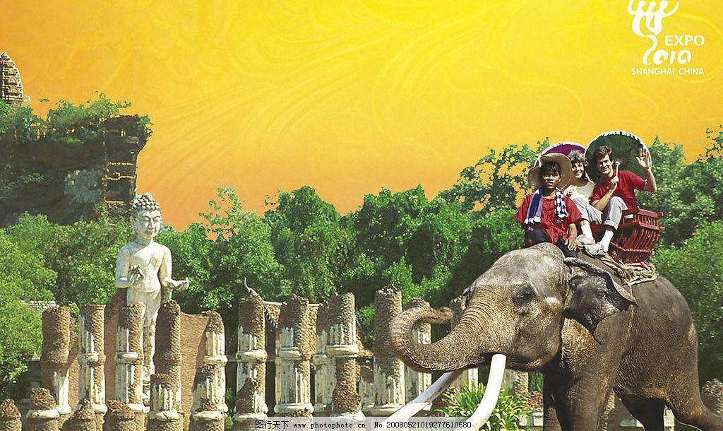 泰国 泰国佛像人物树林
