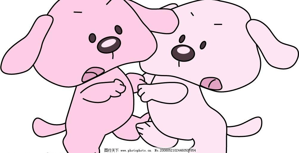 两只小狗在吃面条简笔画