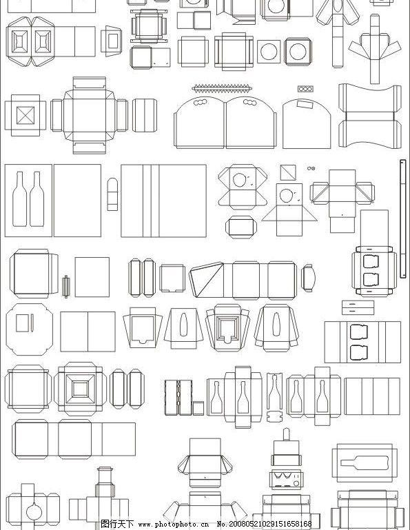 包装展开矢量图 包装结构
