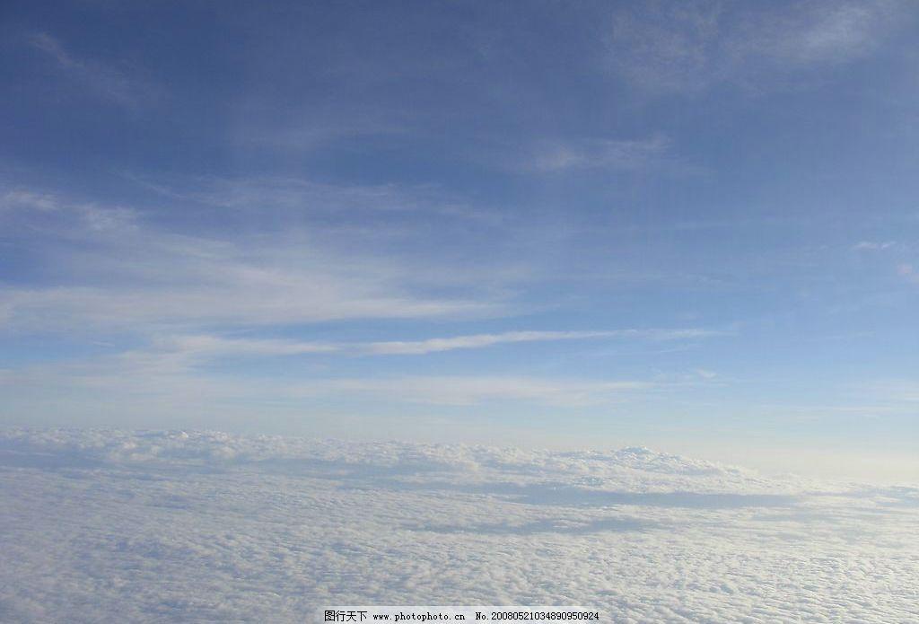 云彩图片_自然风景_自然景观_图行天下图库