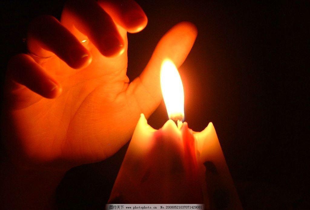 蜡烛 爱心 希望 手 公益 烛光 生活百科 生活素材 摄影图库 72 jpg