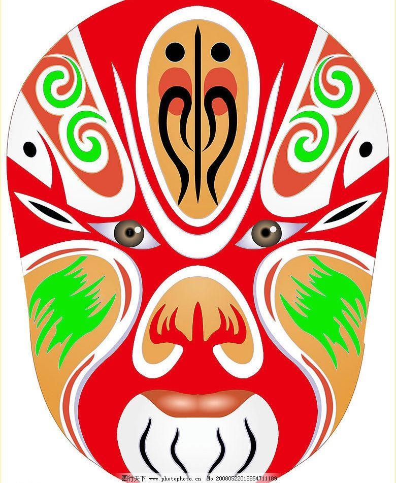 脸谱 高清晰绘画脸谱 文化艺术 传统文化 设计图库 100 jpg