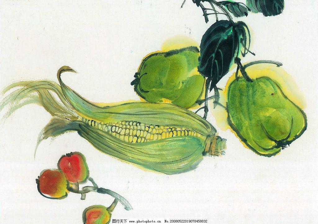 中国画 蔬菜 瓜果 玉米 食品 食物 水墨画 国画 绘画 艺术 文化艺术