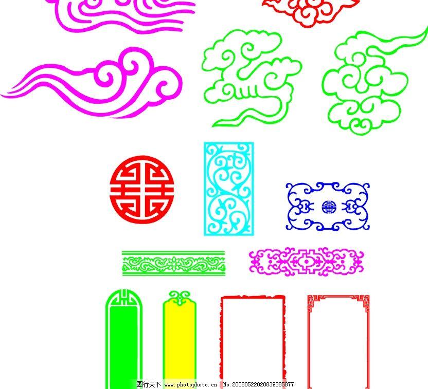 边框云纹 边框 云纹 矢量 素材 其他矢量 底纹边框 其他 矢量图库