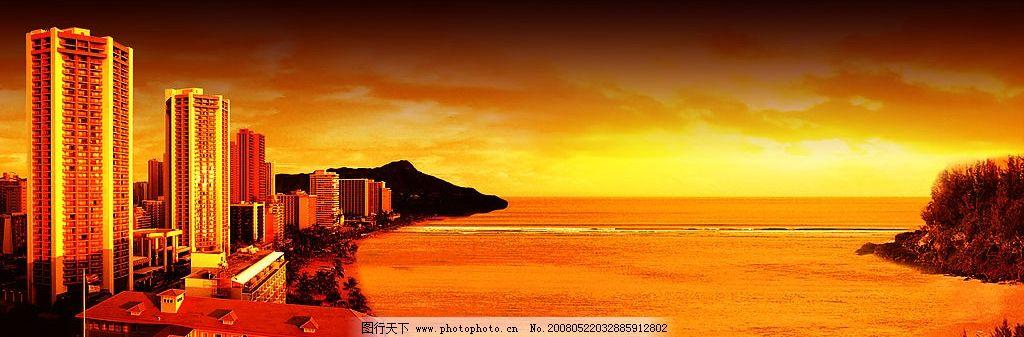 房地产海上风景图片