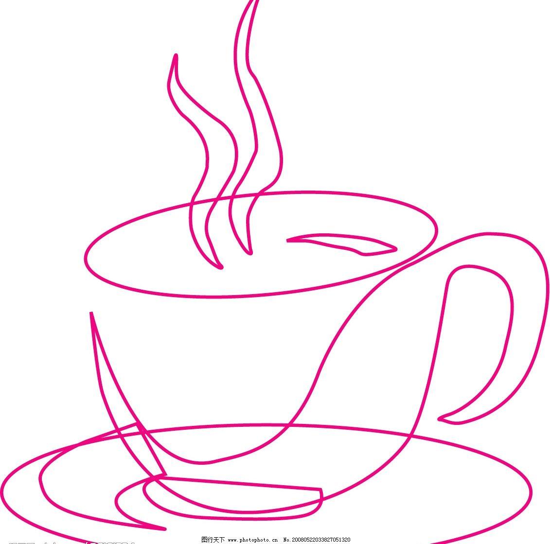 咖啡杯 其他矢量 矢量素材 矢量图库   ai