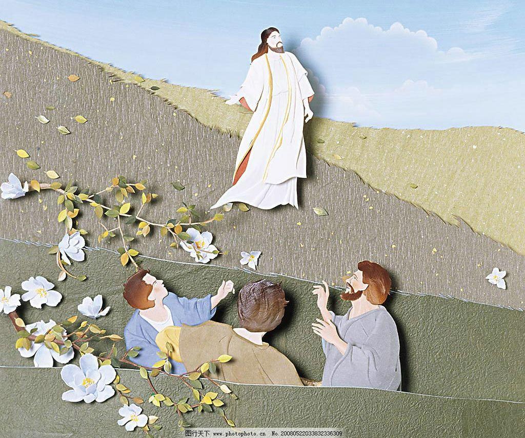 耶稣升天图片