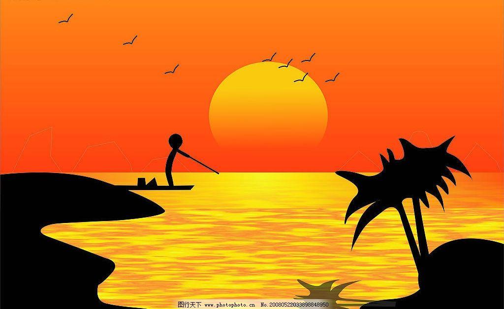 日落 落日 湖面 小船 渔夫 树 大雁 其他矢量 矢量素材 矢量图库   cd