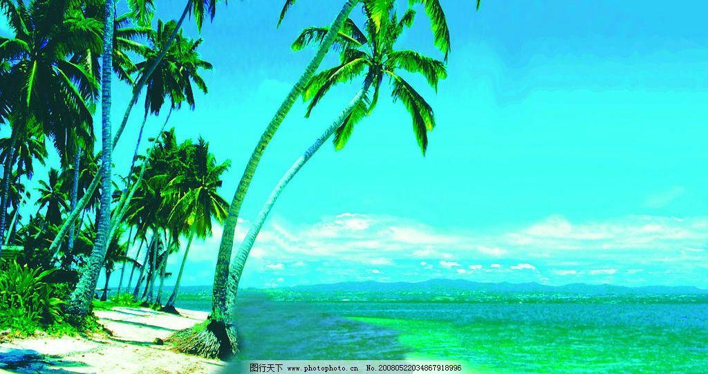 海边一角 海滨 海滩 椰子树 海水 蓝天 波浪 海南 自然景观 自然风景