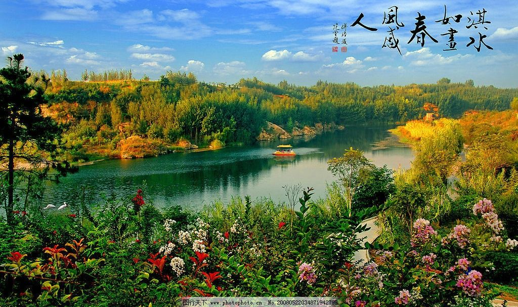摄影图库 自然景观 自然风景    上传: 2008-5-22 大小: 26.