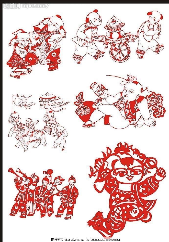 儿童剪纸 节日素材 矢量素材 民间艺术 文化艺术 传统文化 矢量图库