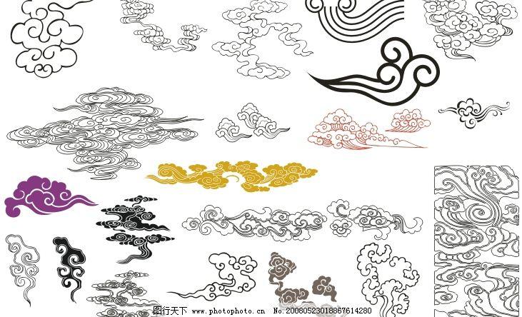 古典云纹 装饰纹样 文化艺术 传统文化 矢量图库   cdr