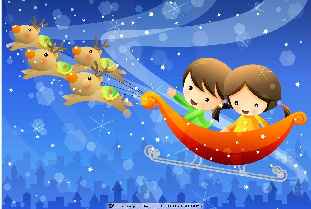 六一儿童图片,蓝色背景 飘带 夜空 船 节日素材 六一