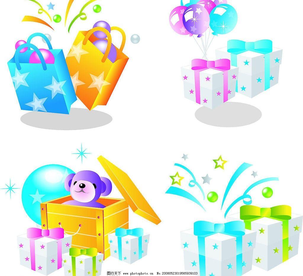 礼品盒 气球 盒子 节日素材 其他 矢量图库   ai